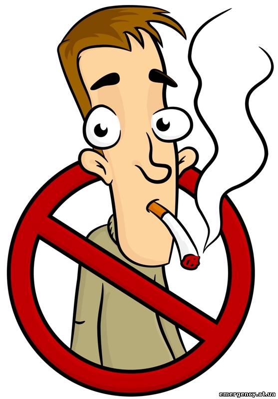 Вредные привычки наносят большой вред человеку, его физическому, психическому и по ОБЖ Тема: Вредные привычки Учебные...